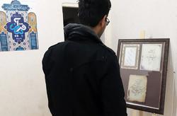 نمایشگاه خوشنویسی در پاسارگاد