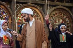اردوی مدافعان ایران در خانه مشروطه اصفهان