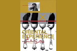 پوستر «تجربه شرقی» رونمایی شد