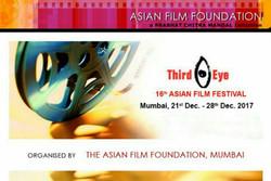 جشنواره چشم سوم هند