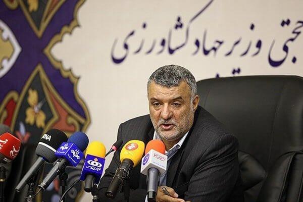 İran Tarım Bakanı'nın istifası onaylandı