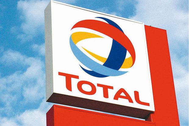 توتال: اروپا به الانجی آمریکا و خطلوله گاز روسیه نیازدارد