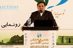 شہری تعمیر و توسعہ کے موضوع پر ساتويں بین الاقوامی کانفرنس