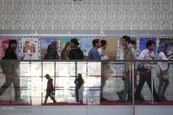 چهارمین روز از جشنواره سینما حقیقت