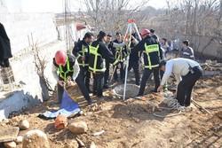نجات زن 45 ساله از چاه