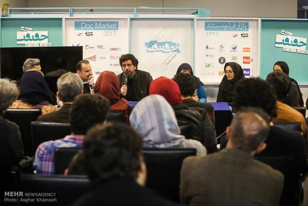 Sinema Hakikat Film Festivali'nin dörcüncü gününden kareler