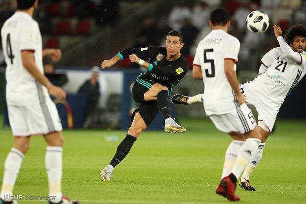 دیدار تیم های فوتبال رئال مادرید و الجزیره