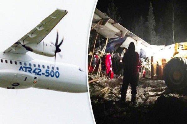 سقوط هواپیما در کانادا