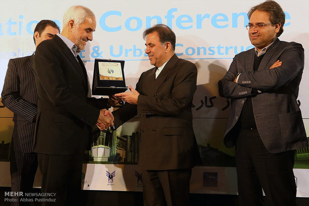 Intl. Conf. on Sustainable Development, Urban Construction