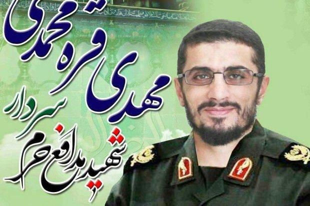 شهید مدافع حرم - کراپشده