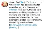بازی با حقایق نمی تواند مباشرت آمریکا را در جنایت یمن بپوشاند
