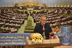 بدء  الاجتماع العلني لمجلس الشورى الاسلامي