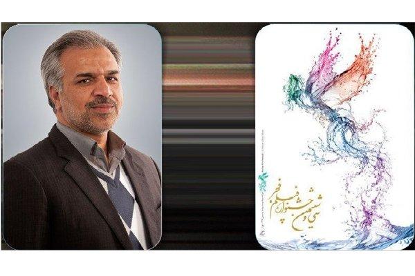 ۱۶ سینما در تهران میزبان جشنواره فیلم فجر