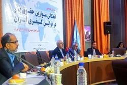 """ظريف يشارك في مؤتمر """"حقوق الانسان في قانون العقوبات الايراني"""""""