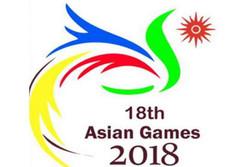 بازیهای آسیایی اندونزی