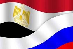روسیه و مصر