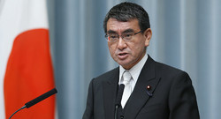 Japan backs nuclear deal, confirms no violation by Iran