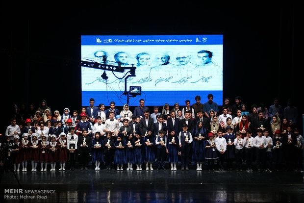 Navaye Khorram Music Festival honors winners