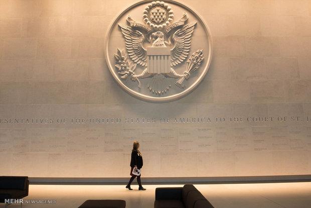 گران قیمت ترین سفارتخانه جهان