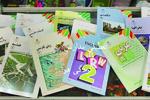 بازنگری ماموریتهای مدرسه و کتابهای درسی ضروری است