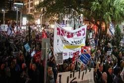مظاهرات في القدس وتل أبيب ضد الفساد الحكومي