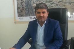ابوالقاسم شریفی