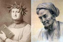 برگزاری چهارمین همایش ایرانشناسی با محوریت «سعدی» و «پترارک»