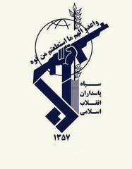 Basij