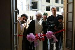 مرکز معارف اسلامی حوزه علمیه خواهران در عالیشهر افتتاح شد