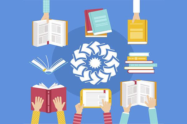 خدمات کتابخانههای عمومی ایران