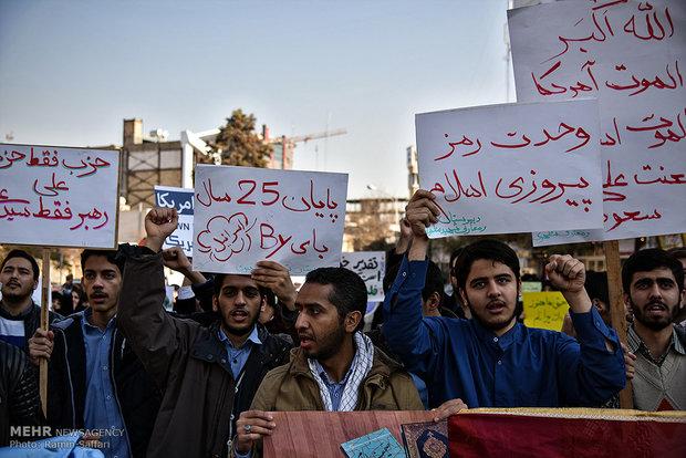 University students protest in Mashhad over Trump's decision