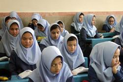 ۶۶۰۰ دانشآموز اتباع خارجی در استان بوشهر تحصیل میکنند