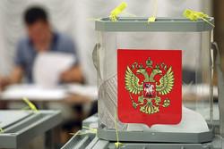 برگزاری انتخابات شوراها در روسیه