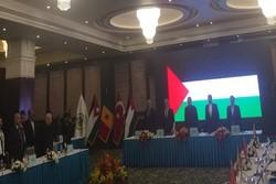 PUIC extraordinary meeting on al-Quds kicks off in Tehran