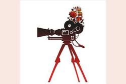 جشنواره فیلم دانشجویی