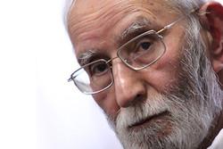 İranlı yazarın kitabı Türkçe'ye kazandırıldı