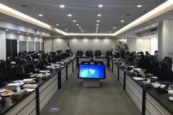 کمیسیون گردشگری اتاق بازرگانی