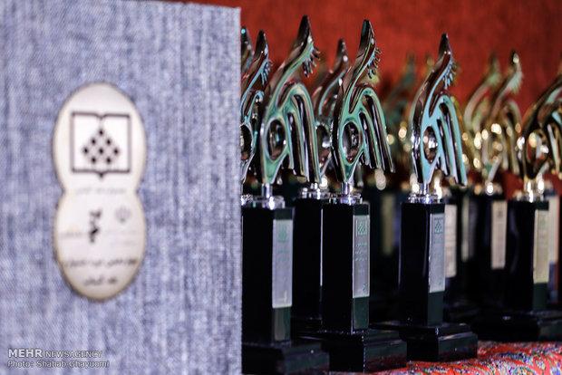 اختتامیه چهارمین جشنواره نقد کتاب