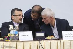 مجمع انتخابی ریاست فدراسیون کشتی