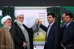 افتتاح یک هزارمین مدرسه برکت