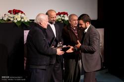 اختتامیه جایزه پژوهش سینمایی
