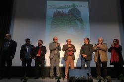 جشنواره تئاتر شهر