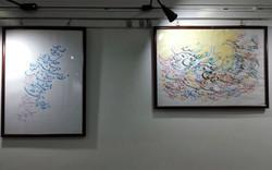 """نمایشگاه آثار خوشنویسی""""سید مسلم خادمی"""" هنرمند فقیداستان دایر شد"""