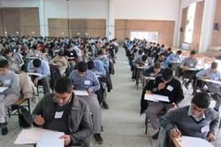 لغو امتحانات داخلی و هماهنگ شنبه و چهارشنبه استان تهران