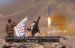 موشک برکان یمن