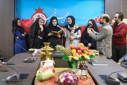 مراسم یلدای مهربانی در خبرگزاری مهر