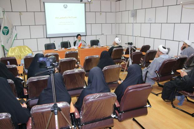 """مركز دراسات المرأة والأسرة الإيرانية يسدل الستار عن """"إسداء الرغاب"""""""