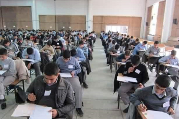 امتحانات دانشگاه ایلام لغو شد