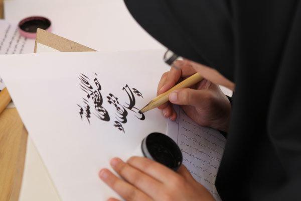 طرح خوشنویسان کوچک در سوادکوه اجرا می شود