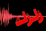زلزله «گراب» لرستان را لرزاند